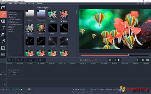 Screenshot Movavi Video Editor per Windows XP