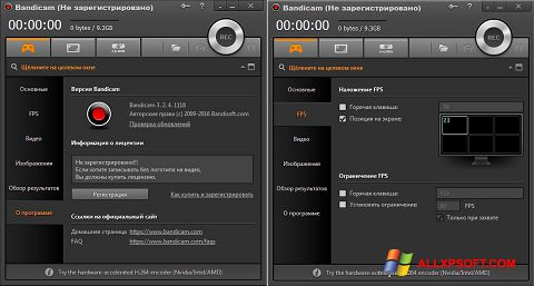 Screenshot Bandicam per Windows XP