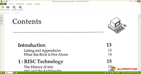 Screenshot Hamster PDF Reader per Windows XP