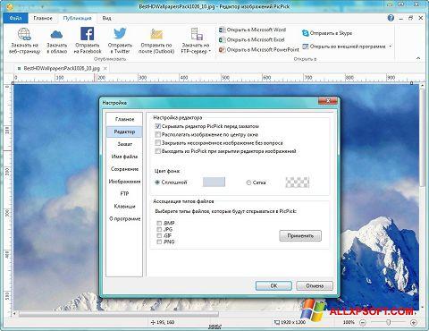 Screenshot PicPick per Windows XP