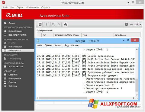 Screenshot Avira per Windows XP