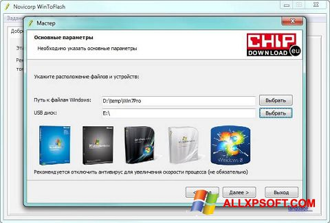 Screenshot WinToFlash per Windows XP