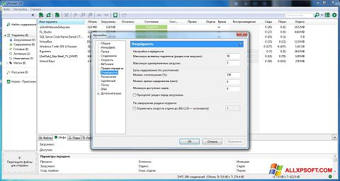 Screenshot uTorrent per Windows XP