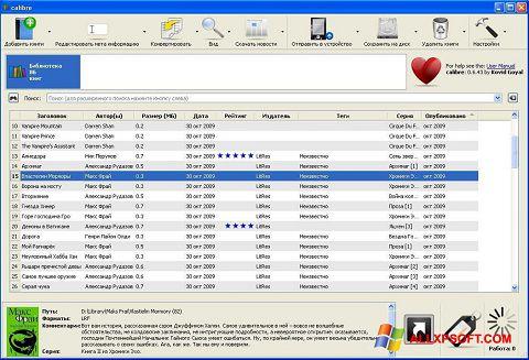 Screenshot Calibre per Windows XP