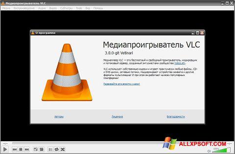 Screenshot VLC Media Player per Windows XP