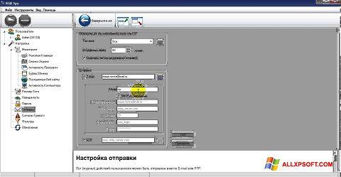 Screenshot KGB Spy per Windows XP