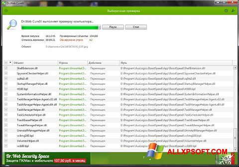 Screenshot Dr.Web per Windows XP