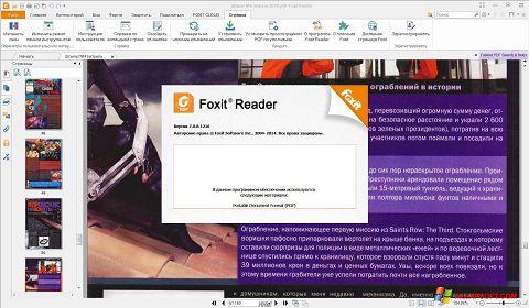Screenshot Foxit Reader per Windows XP