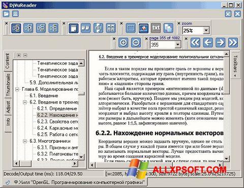 Screenshot DjVu Reader per Windows XP